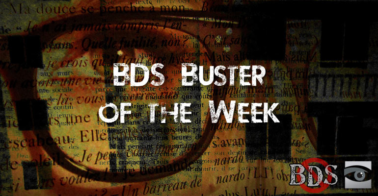 BDS-Buster-oftheWeek+fightingBDS-770x400