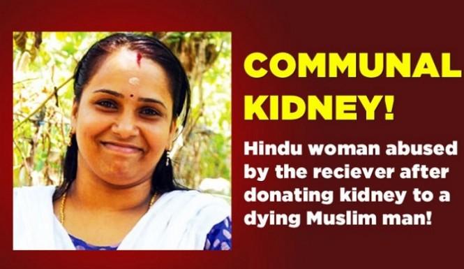 Communal-Kidney-795x467-3-665x385