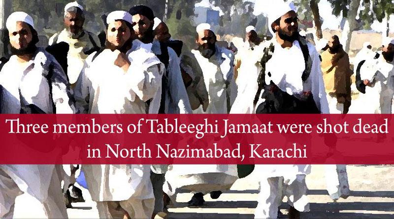 Three-member-of-Tablighi-Jamaat-were-Shot-Dead-in-North-Nazimabad-Karachi