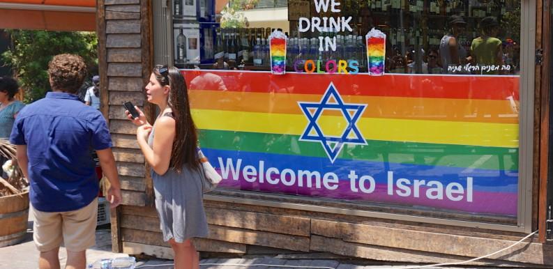 Tel-Aviv-Pride