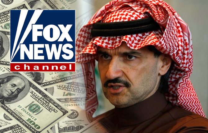"""Prince Alwaleed bin Talal owns the second-largest block of stock (7%) in News Corp., Fox News' parent company. Recently Alwaleed has been accused of saying, """"A strong U.S. government is not good for us."""" If he simply wants stories about the dictatorship of the Saudi Kingdom to be swept under the rug, his investment in FOX News helps ensure that."""