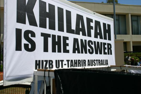 Khilafah = Islamic Caliphate (like ISIS)