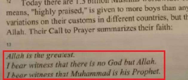 WHDH-screenshot_Islam_Mass