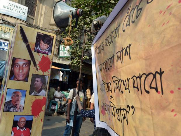 bangladeshi-blogger