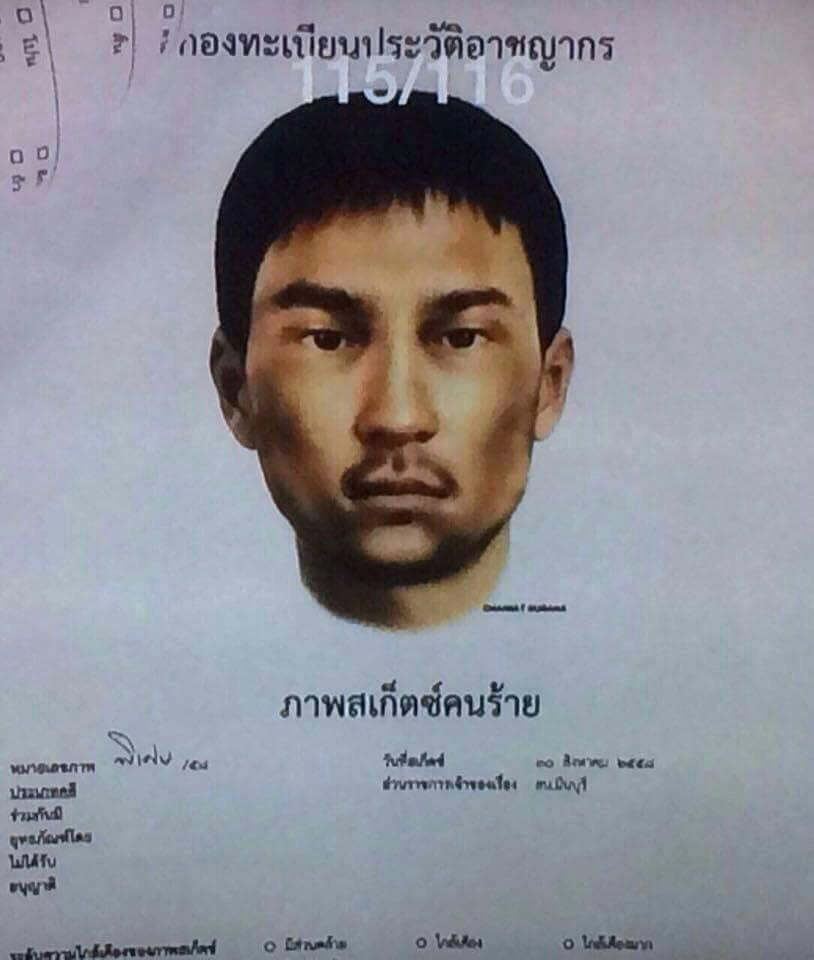 bkk-suspect-2-data