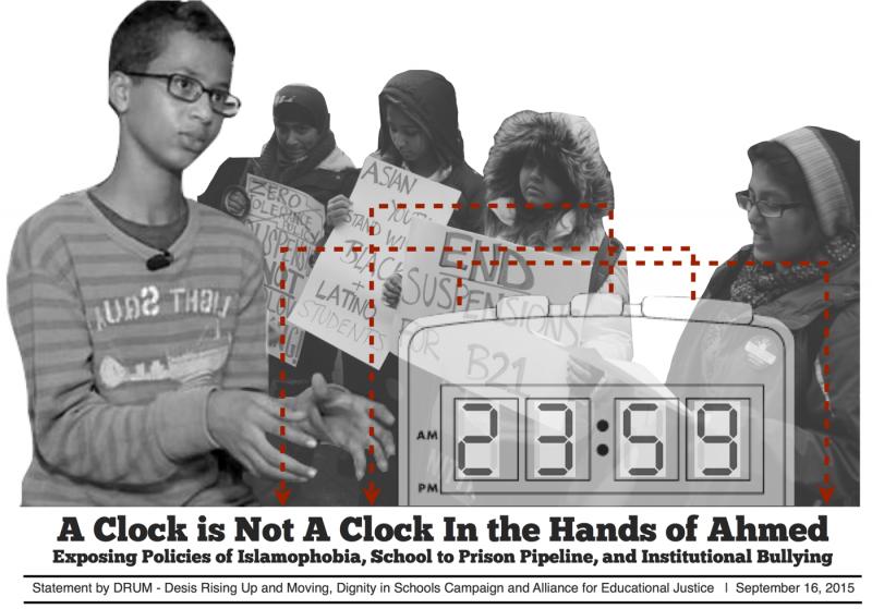 AhmedsClock-vi