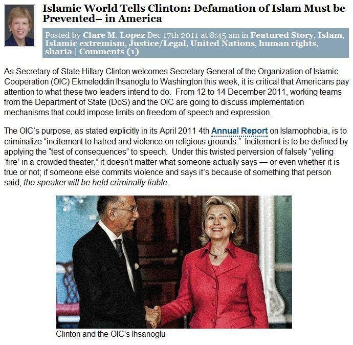 clare-lopez-oic-clinton-free-speech-17.12.2011