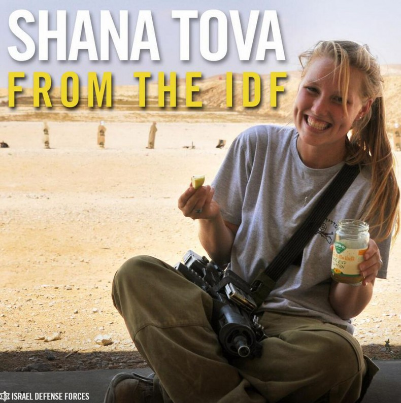 idf-shana-tova