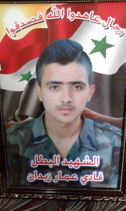 Fadi Ammar Zidan, 19.