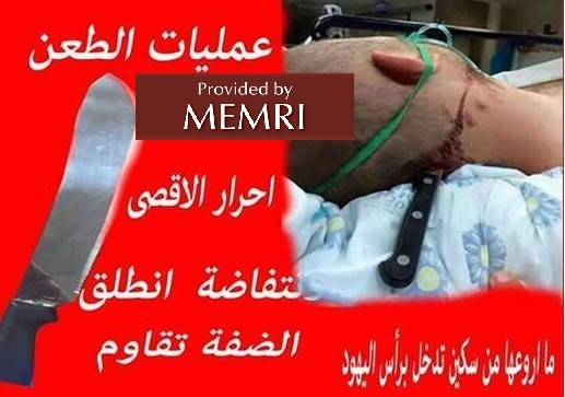 "Via MEMRI. A ghoulish picture, and equally ghoulish accompanying commentary, posted on Facebook, depicting the Israeli Jewish victim of one stabbing attack, while the knife was still protruding from the back of his neck, the caption declaring: ""Stabbing operation. The free men of Al-Aqsa. The Intifada has started. The [West] Bank is carrying out resistance.There is nothing greater than a knife penetrating the heads of the Jews."""