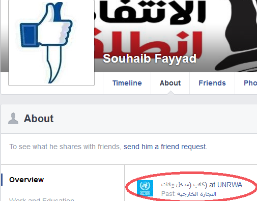 Souhaib-Fayyad-Knife-FB-image-UNRWA-link