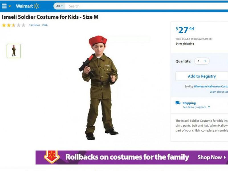 Walmart-costume-1