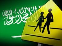 islaminschool1284554427vi-vi-300x225