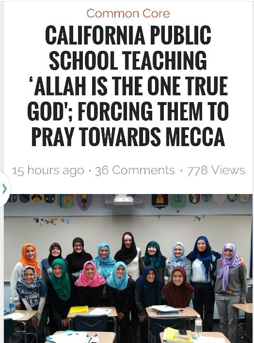 Can religion be put down by a teacher in a public school?