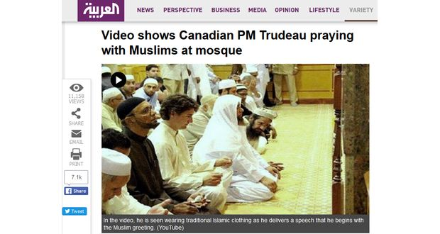 Justin-Trudeau-praying-at-a-mosque-Photo-screenshot-Al-Arabiya