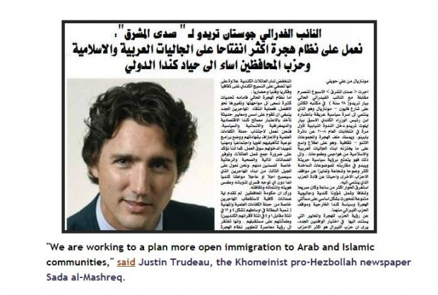 Justin-to-the-Khomeinists-620x418