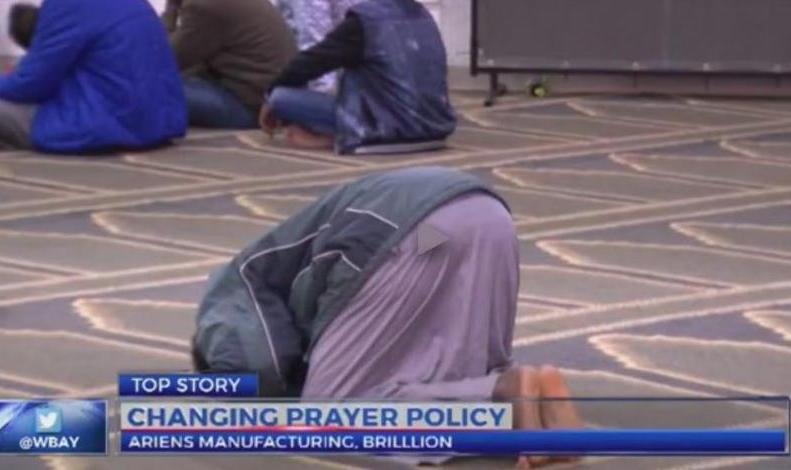 Areins-Company-prayer-policy4-2