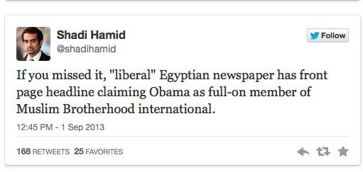 Obama_Hamid_Initial_Post