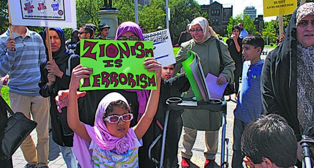 The Al-Quds (Jerusalem) rally takes place every year at Queen's Park by Canadian Muslims. The purpose of the rally is to promote hatred for Israel and support Islamic terrorism.