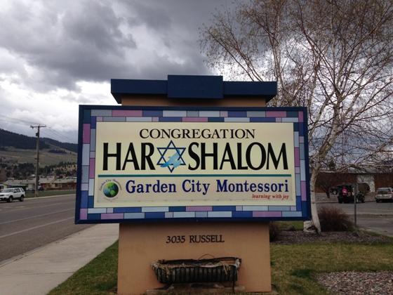Har-Shalom-Sign