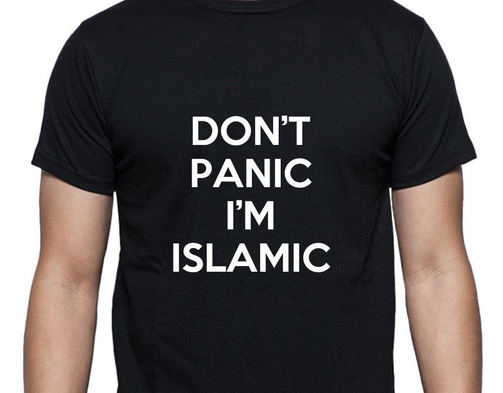islamic__53692.1398526846.1280.1280