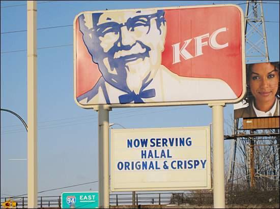 KFC Dearborn, Michigan