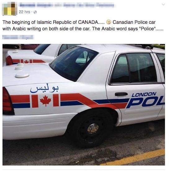 8__Naveed_Anjum_-_The_begining_of_Islamic_Republic_of_CANADA_______p___
