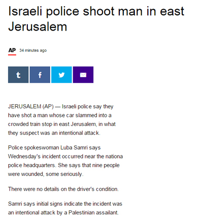 ap headline israeli police shoot man sm