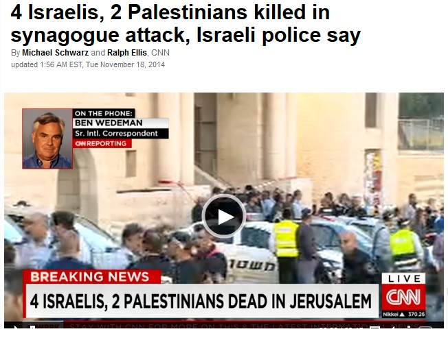 cnn-screenshot-israel