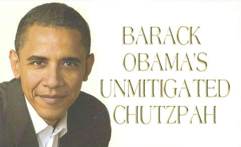 obama-chutzpah-imagebot