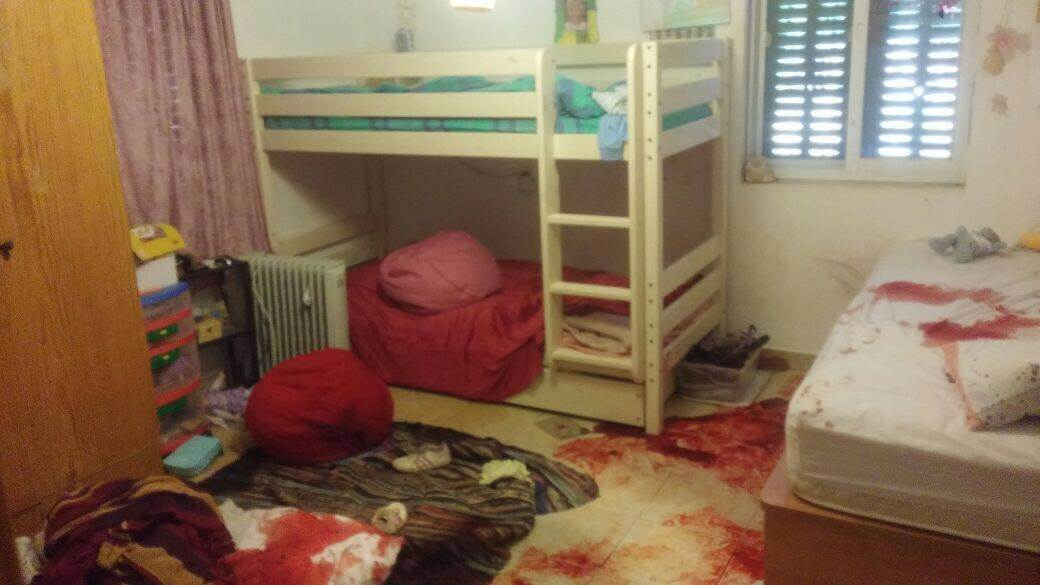Halal's bloody room after the attack