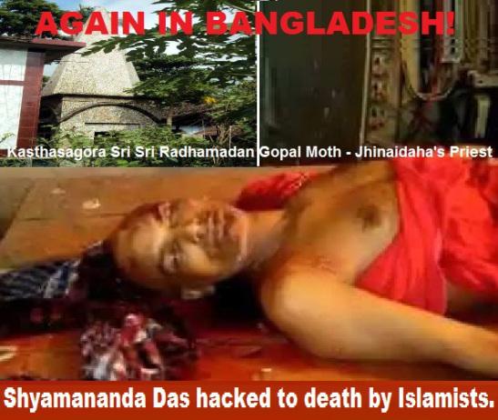 shyamananda-das-killing-in-bd