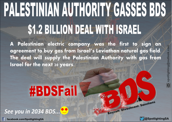 Apparently, the Palestinian Authority isn't practicing BDS either