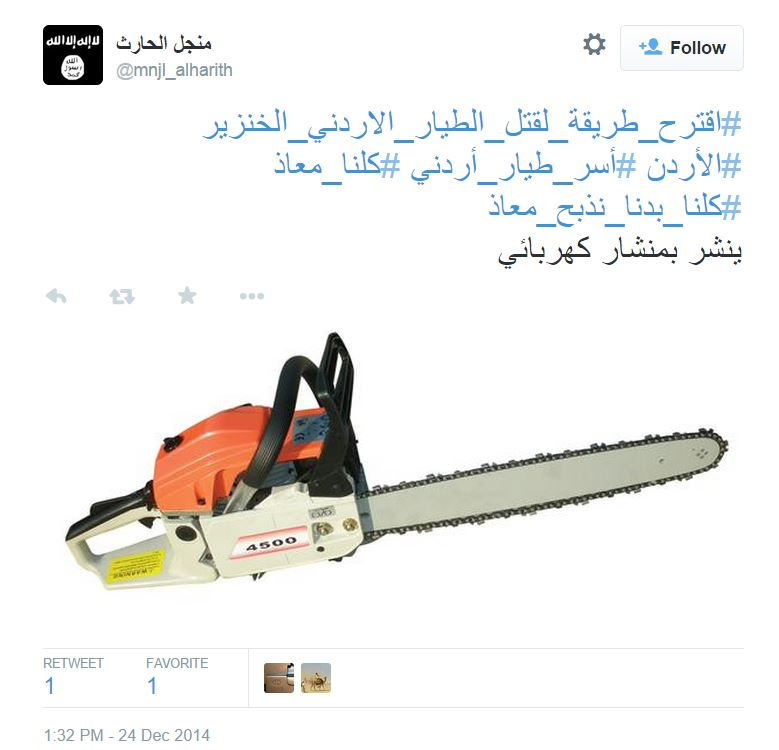 chainsaw-isis