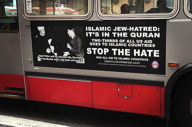islamicjewhaterad