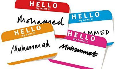 muhammad-name-tags-010-1