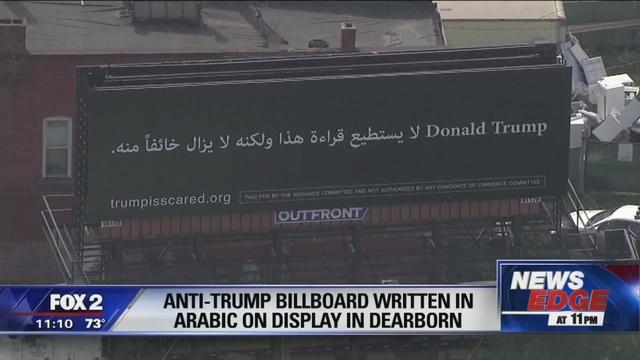 anti_trump_billboard_written_in_arabic_o_0_2178373_ver1-0_640_360