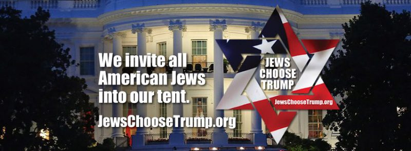 Only about 30% of Jews accepted the invitation