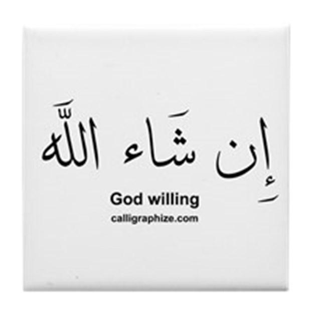 god_willing_inshaallah_arabic_tile_coaster
