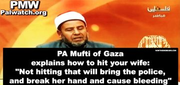 mufti-gaza-palestine-instructs-on-how-to-beat-your-wife-muslim-islam