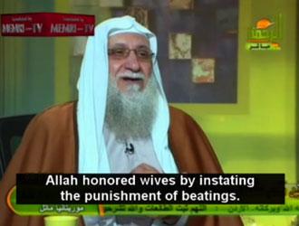 muslim-feminism