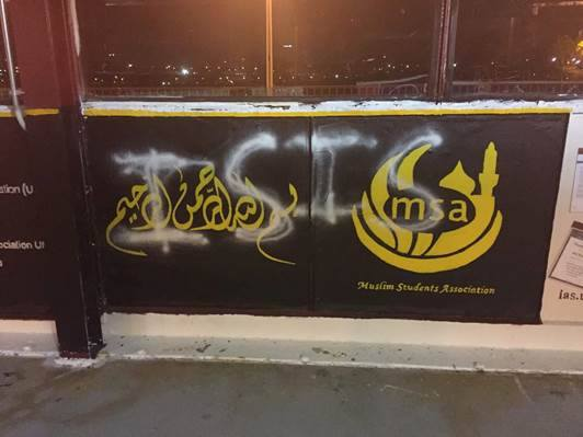 umn-vandalism_1478193336400_2232692_ver1-1-0