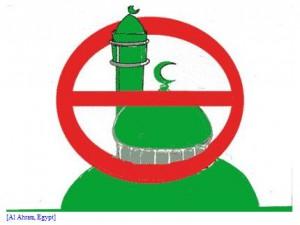 no-mosque_alahram-caption-300x225